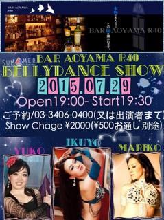 Bar青山R40.jpg