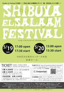shibuya_omote.jpg